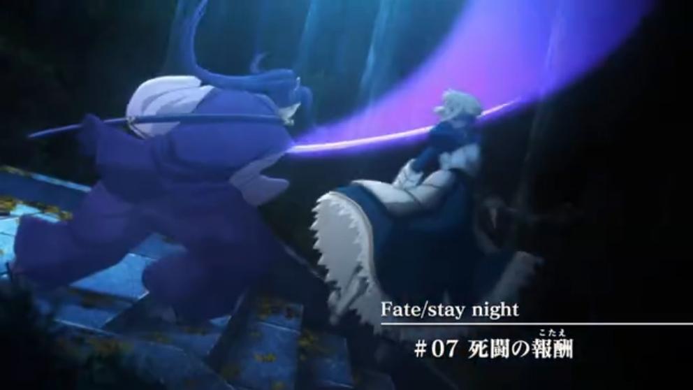 fate7_0.jpg