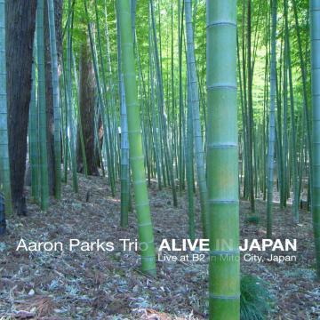 Parks-3.jpg