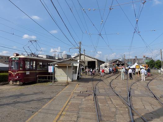 14市電かご (3)