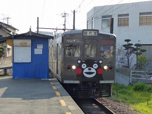 くろかみまち (8)