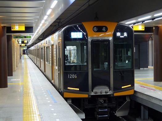 14kansai3 (1)