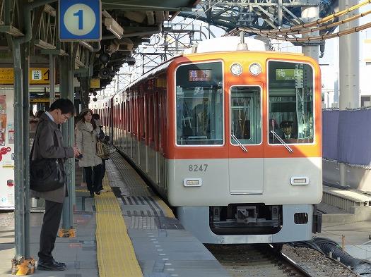 14kansai3 (9)