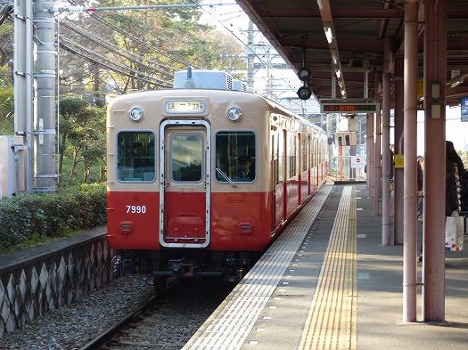 14kansai3 (11)