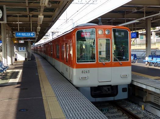 14kansai3 (19)