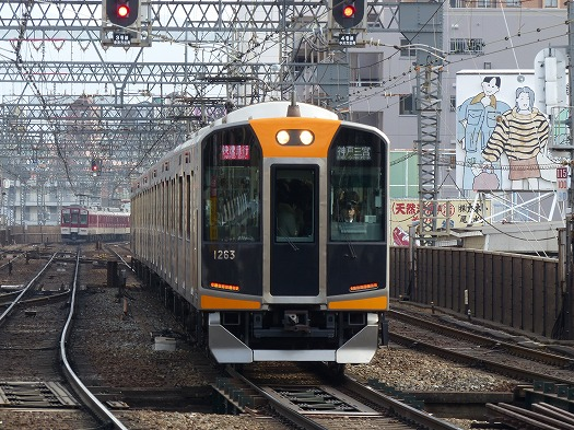 14kansai3 (22)