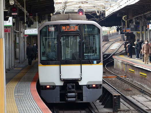 14kansai3 (35)
