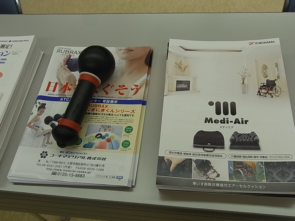 ちらしH261111-2