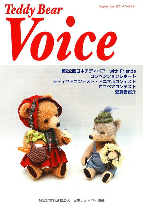 voice99.jpg