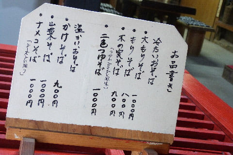 P1110081(1).jpg