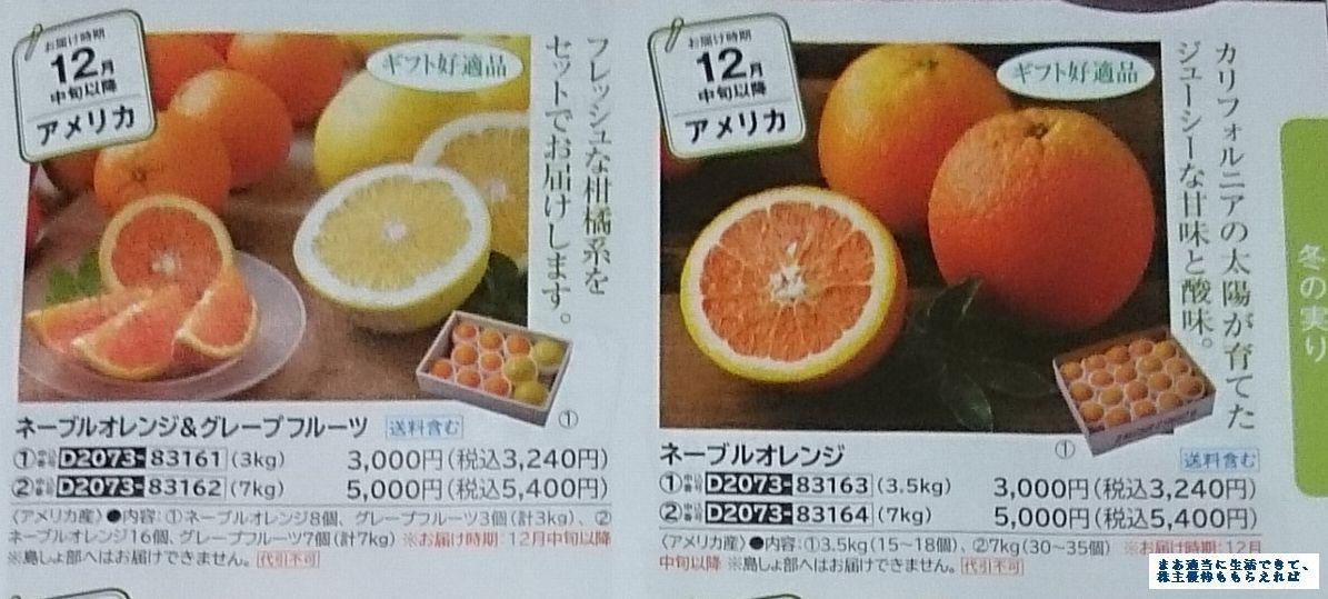 jalux_catalog_201409.jpg