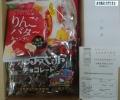 名糖産業 優待01 201409