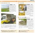 NSD カタログ01 201409