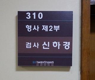 Kimajoongpunch141128.jpg