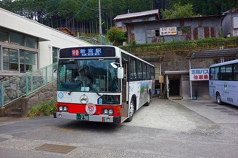 上野地バス停