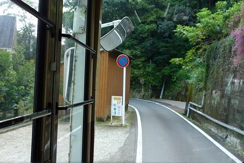 湯ノ峰への路