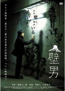 映画 日本 サスペンス
