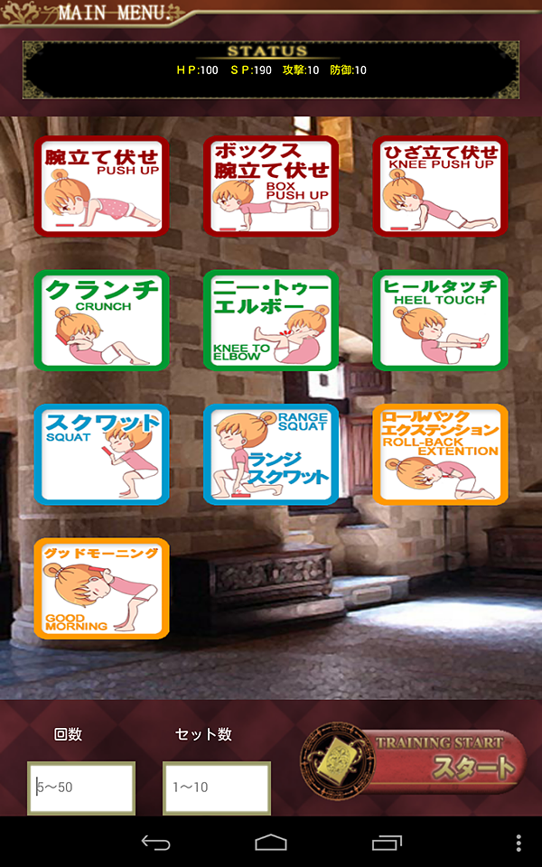 device-2014-09-25-233822.png