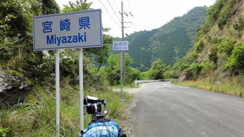 051605県境宮崎県入り