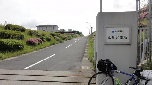 052202山川地熱発電所