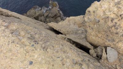 1605ヤセの断崖