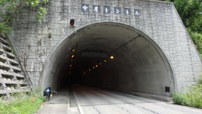 1609中尾トンネル