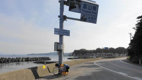 1709富山県突入国道160