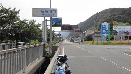 1905新潟県突入