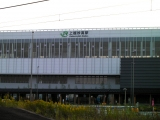JR上越妙高駅 駅名アップ