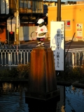 JR北山形駅 着替える小便小僧 2014/10/12