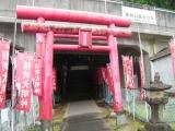 JR栗林公園北口駅 稲荷台明神 鳥居
