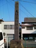 JR下諏訪駅 官幣大社諏訪神社