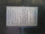 JR下諏訪駅 燦 説明