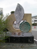 JR鳴門駅 阿波踊りとうず潮