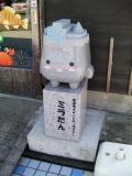 JR魚津駅 ミラたん像