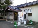 JR脇野田駅 看板