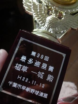 101123b.jpg
