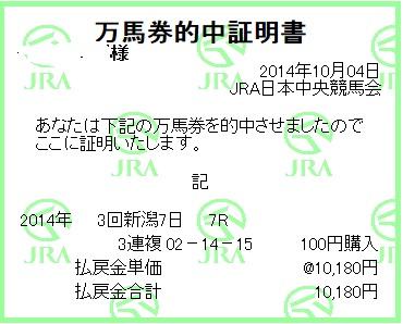 20141010000342772.jpg