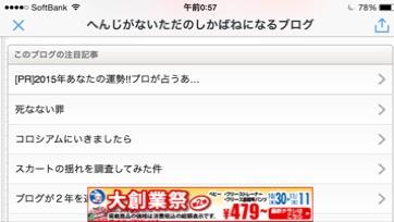 fc2blog_20141111015047642.jpg