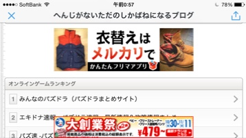 fc2blog_20141111015243951.jpg