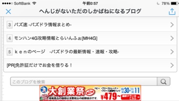 fc2blog_201411110154408f7.jpg