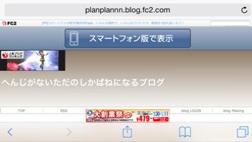 fc2blog_201411110203229f6.jpg