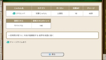 fc2blog_20141121013048898.jpg