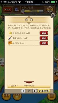 fc2blog_20141125140543f63.jpg