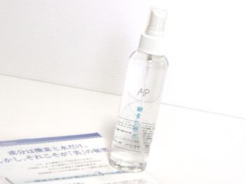 酸素化粧水