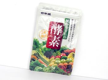 日本盛 植物生まれの酵素