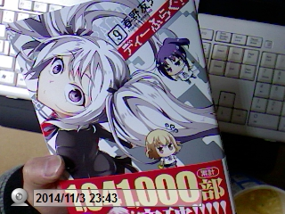 20141105162027e0c.jpg