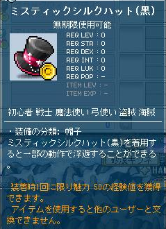 20130614182452b83.png