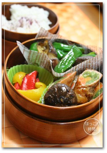 野菜肉巻きと米ナスの炒め物弁当