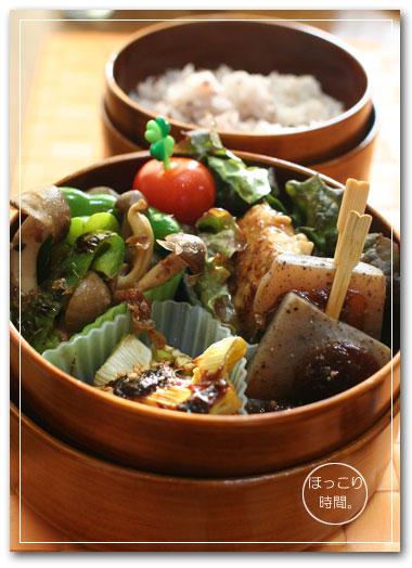 豆腐バーグとこんにゃくの味噌田楽弁当