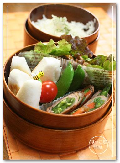 野菜肉巻き弁当